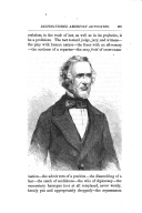 עמוד 231