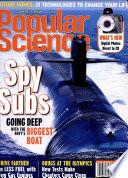 ספטמבר 2000