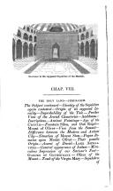 עמוד 334