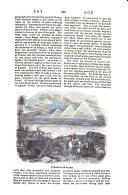 עמוד 545