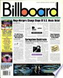 7 נובמבר 1998