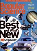 דצמבר 2000