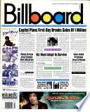 24 אוקטובר 1998