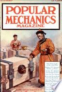 דצמבר 1914