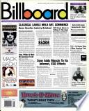 21 יוני 1997