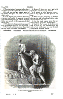 עמוד 617