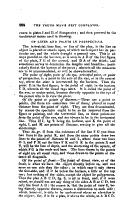 עמוד 262