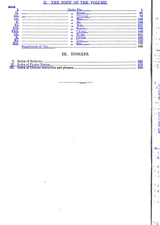 [merged small][merged small][merged small][merged small][ocr errors][merged small][merged small][merged small][merged small][merged small][merged small][ocr errors][ocr errors][ocr errors]
