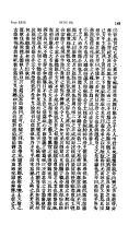 עמוד 189