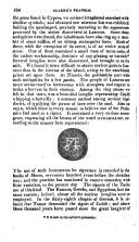 עמוד 194