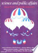 מרס 1971