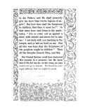 עמוד 179