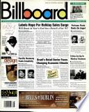 2 דצמבר 1995