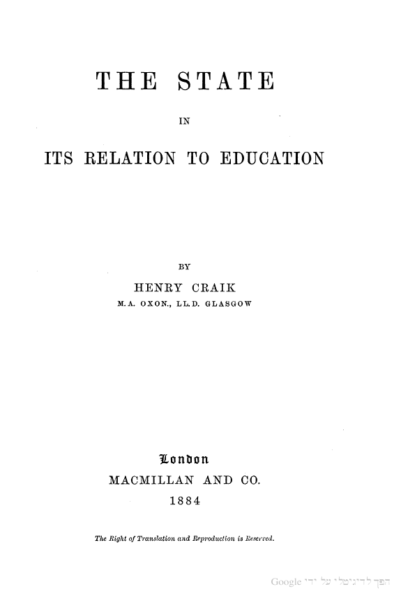העמוד הבא