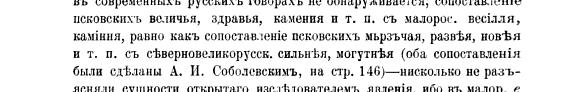 עמוד 122