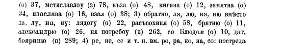 עמוד 157