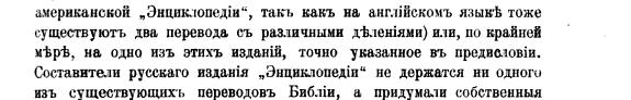 עמוד 209