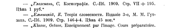 עמוד 27