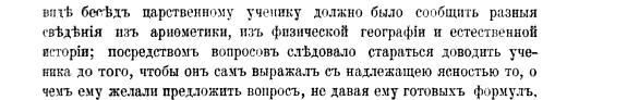 עמוד 97