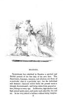 עמוד 77