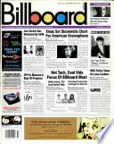 25 נובמבר 1995