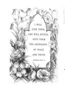 עמוד 82