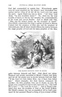 עמוד 140