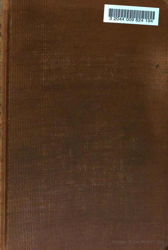 עמוד מהספר