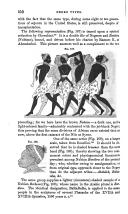 עמוד 250