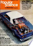 ספטמבר 1975