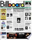 9 מרס 1996
