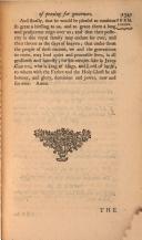 עמוד 1341
