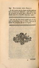 עמוד 254