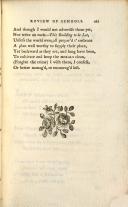 עמוד 261