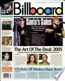 8 ינואר 2005
