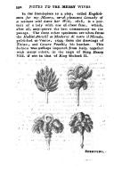 עמוד 390