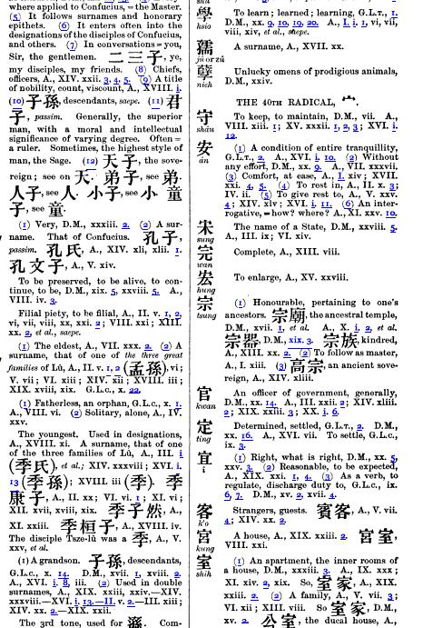 [ocr errors][merged small][ocr errors][ocr errors][ocr errors][ocr errors][merged small][merged small][merged small][ocr errors][ocr errors][ocr errors][merged small][ocr errors][merged small][ocr errors][ocr errors][ocr errors][merged small][ocr errors][subsumed][graphic][ocr errors][merged small][ocr errors][ocr errors][merged small][ocr errors][merged small][ocr errors][ocr errors][merged small][ocr errors][ocr errors][ocr errors][ocr errors][ocr errors][ocr errors][ocr errors][ocr errors][ocr errors][ocr errors][ocr errors][ocr errors][ocr errors][ocr errors]