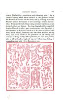 עמוד 591