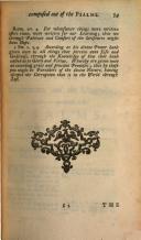 עמוד 59