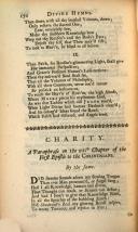 עמוד 150