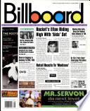 20 פברואר 1999