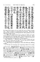 עמוד 471