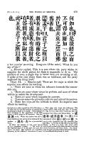 עמוד 473