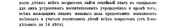 עמוד 158