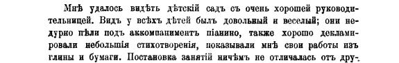 עמוד 219