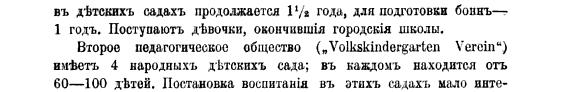 עמוד 244
