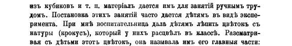 עמוד 301