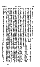עמוד 561