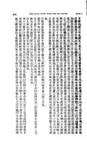 עמוד 602