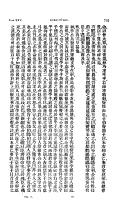 עמוד 705